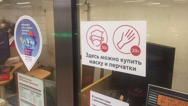 Сколько чиновники зарабатывают на масках и перчатках